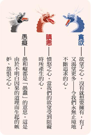 tonjinchi