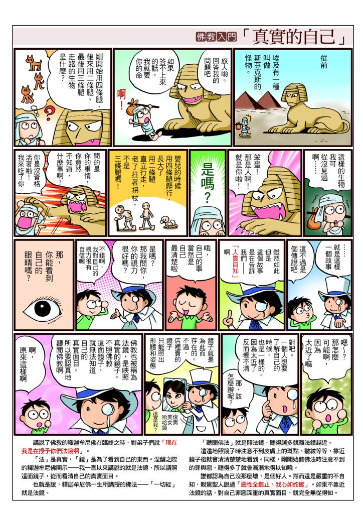 manga001