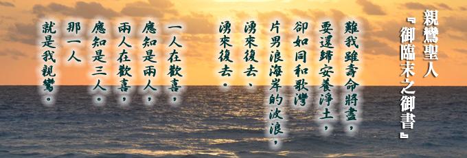 sea-answer680-230